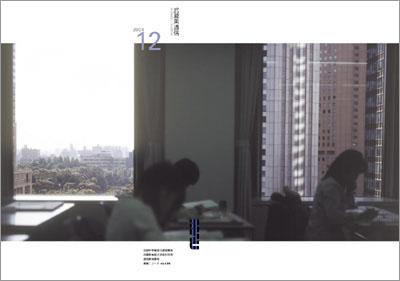 0412hyoshi_l