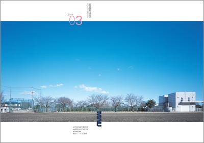 0603hyoushi_l