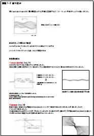 2017jyoho-sysytem-kiso-1-2