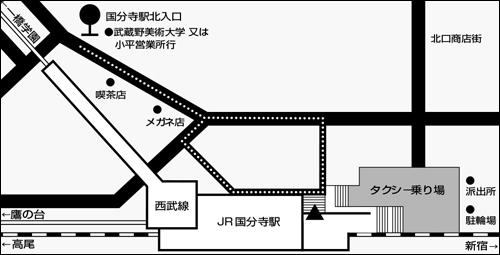 国分寺駅バス停地図