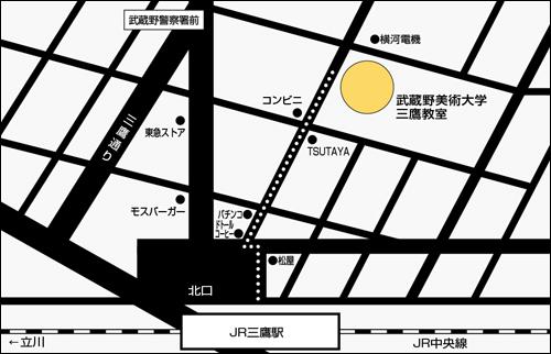 三鷹ルーム(通信教育課程三鷹教室)地図