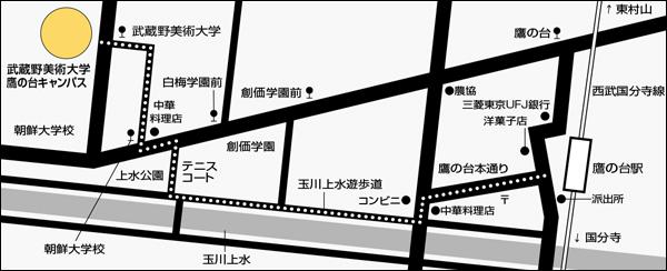 鷹の台キャンパス地図