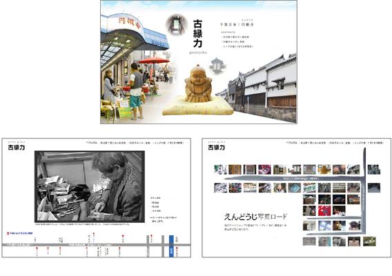 c11_shibata