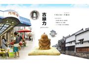 c11_shibata_s130