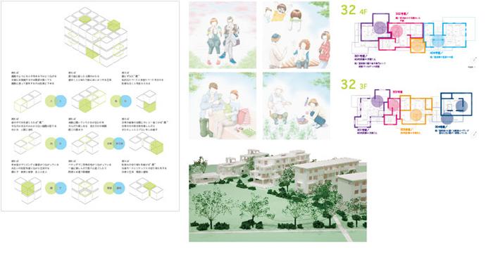 sp12_takahashi