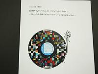 DSC_6170