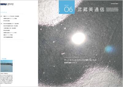 musatsu06_h01-04_OL