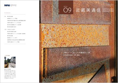 musatsu09_h01-04_OL
