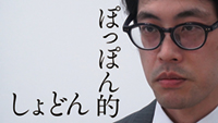 14c_horiuchi_i