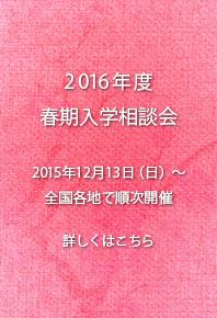 banner_2015_2