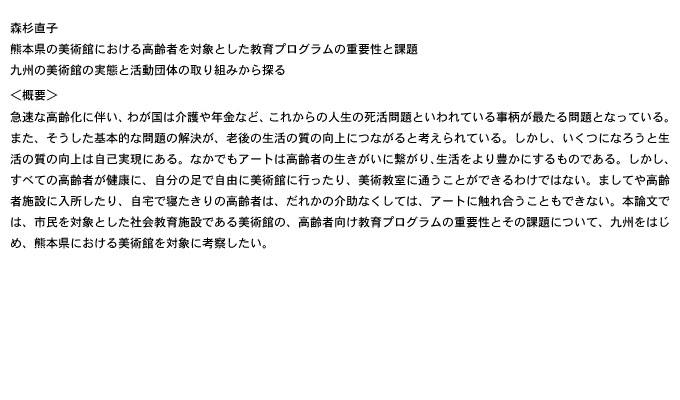 15b_morisugi