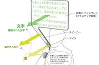 15e_miyoshi_s