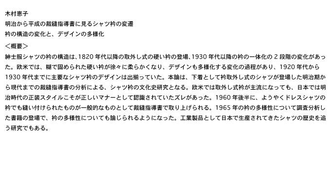 15z_kimura