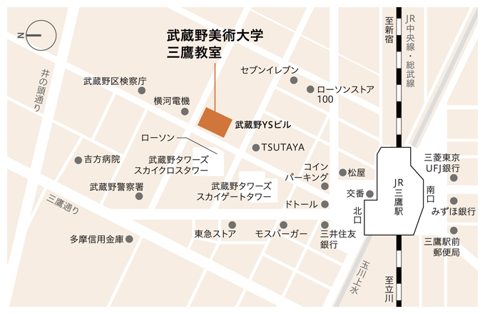 三鷹教室地図