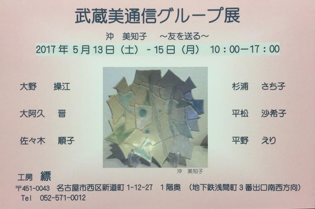 20170513-0515