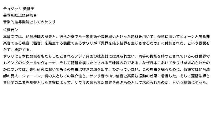17b_mihoko