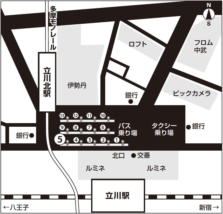 R立川駅(北口)立川バス乗車案内図