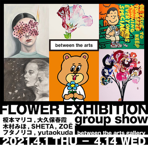 LOWER EXHIBITION -group show-
