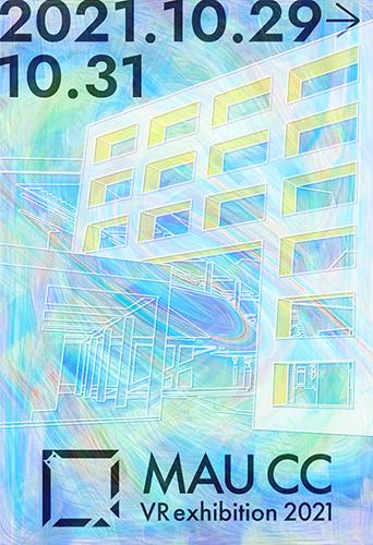 MAUCC VR exhibition 2021